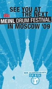 Meinl drum festival 2009 Moscow